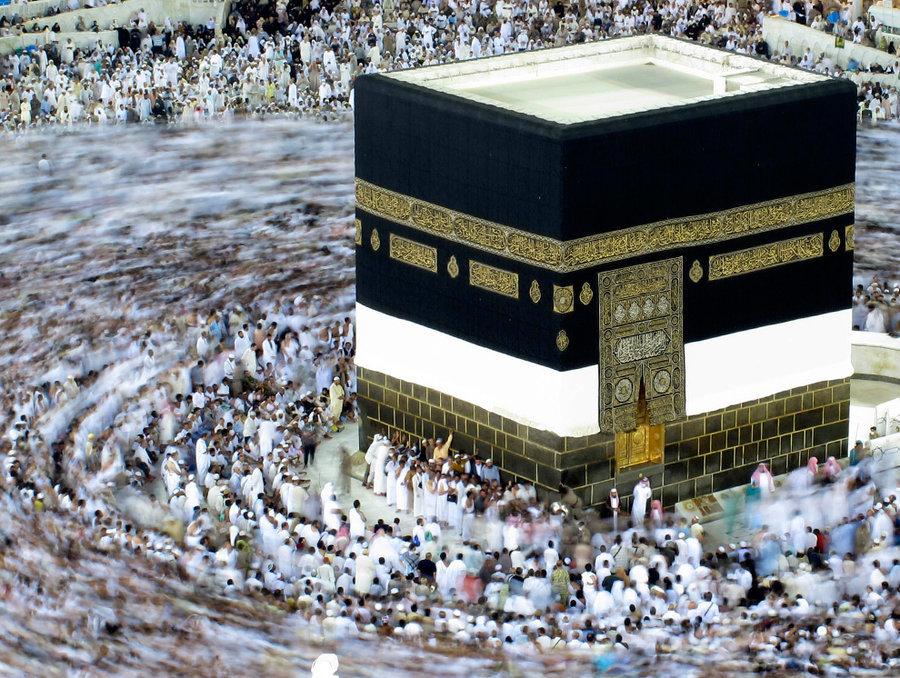 significance of pilgrimage